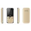 比酷手机品牌中国通讯市场网全国招商