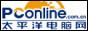 太平洋电脑网手机频道