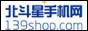 北斗星手机网_一家专做手机数码特卖的网站