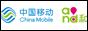 中国移动网上营业厅