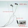 Leasic耳机 旗舰X8