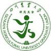 企业logo作品1