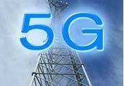 爱立信:5G非革命 而是4G演进技术