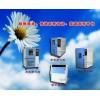 紫外光耐气候箱GB/T239872009满足标准