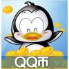 腾讯QQ币