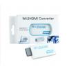 利乐普 WII游戏主机 HDMI高清输出器