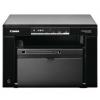 佳能 iC MF3010 超值经济黑白激光多功能一体机