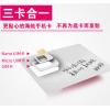 170171号段3G4G联通电话号码手机卡