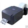 台半(TSC)TTP-244 Pro不干胶 标签 条码打印机
