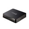 海美迪Q2四核高清网络机顶盒 芒果嗨Q电视盒子4k