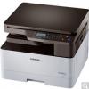 三星 A3激光打印机复印机扫描一体机