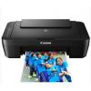 佳能MG2580s家用学生喷墨照片多功能打印机一体机