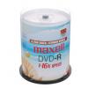 麦克赛尔 DVD-R 16速 4.7G 桶装100片 刻录盘