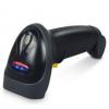 爱宝(Aibao)A-1601 激光条码扫描枪(黑色)