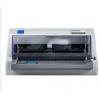 爱普生LQ-630K 针式打印机(80列平推式)