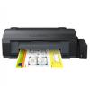 爱普生L1300 墨仓式A3+高速图形设计专用照片打印机