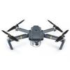 大疆 御Mavic Pro迷你可折叠4K智能航拍无人机