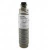 理光(Ricoh)MP4500C碳粉墨粉