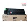 夏普(SHARP)复印机耗材碳粉墨粉盒