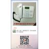 苏州本地无线固话联通电信网络专线光钎安装