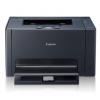 佳能(Canon)LBP7018C 彩色激光打印机