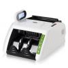 得力(deli)33021 智能语音点钞机验钞机 USB升级