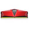 威刚 XPG威龙 DDR4 2400 8G台式机内存