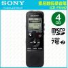 索尼(SONY) 录音笔ICD-PX440可插卡
