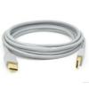 欣亚(xinya)U201 USB2.0数据线