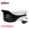 大华监控摄像头 200万HFW1220M网络高清