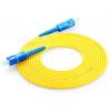 胜为(shengwei)FSC-101 电信级光纤跳线