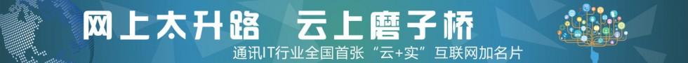 向日葵视频app下载二维码