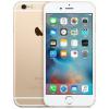 新辉通讯  好价出 后封 iPhone 6s Plus