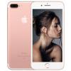 华诚通讯 低价出 iPhone 7/iPhone 7 Plus