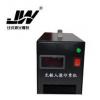 经纬智能光敏机小型自动电脑刻章机器激光印章雕刻机