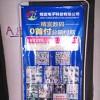 成都精宜电子科技(新世纪东楼一五楼A座):各行分期办理
