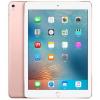Apple iPad Pro 玫瑰金