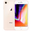 iPhone 8 金色