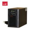山特C1K在线式ups不间断电源800W稳压保护