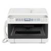 松下 KX-MB2128CN 黑白激光双面打印多功能一体机