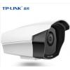TP-LINK TL-IPC323-4 200万夜视机