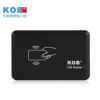 KOB ID IC卡 门禁发卡器 网吧读卡器 USB接口