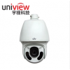 宇视科技 IPC621L-X20SIR-DT监控摄像机