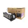 莱盛 LSWL-TOS-T2450CS数码复合机粉盒粉仓