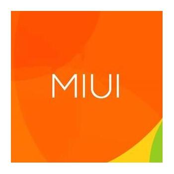 生命周期超级长 老机型小米2s获MIUI9稳定版更新