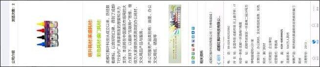 红枫叶03-手机版_proc