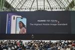 华为P20系列发布:科技遇见美学,重新定义智慧摄影