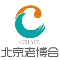 欢迎参加2018北京养老展-北京养老产业展-中国养老服务业展