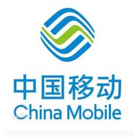 中国移动正规全国流量卡