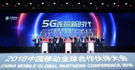 三大运营商获5G试验频率使用许可!频谱分配皆大欢喜